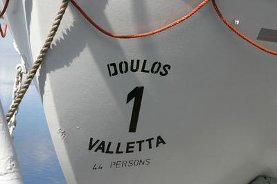 Doulos photo 3